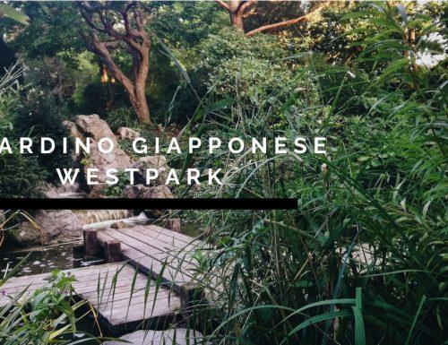 Cose da fare a Monaco di Baviera Westpark