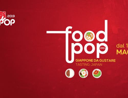 NipPop: #FoodPop: Giappone da gustare