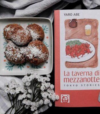 Biscotti semplici con farina di Azuki Rossi