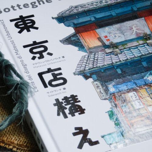 Botteghe di Tokyo di Mateusz Urbanowicz